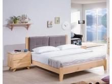 [全新] 羅本北歐全實木床頭櫃床頭櫃全新