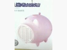 [全新] (全新) 迷你粉紅豬桌扇電風扇全新