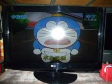 [8成新] 李太太LG樂金液晶32鮮艷畫質佳電視有輕微破損
