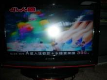 [8成新] 李太太~大同26吋液晶色彩鮮艷電視有輕微破損