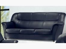 [全新] 658型透氣皮三人沙發 桃園免運雙人沙發全新