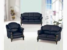 [全新] A05黑法式出木皮沙發24800多件沙發組全新