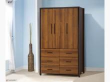 [全新] 4*7尺黃金雙色衣櫃特價9900衣櫃/衣櫥全新