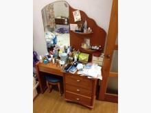 漂亮梳妝台鏡台/化妝桌無破損有使用痕跡