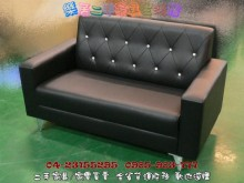 [全新] 樂居二手*BN306 全新水鑽雙雙人沙發全新