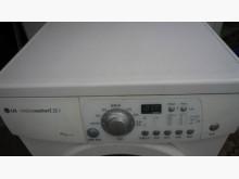[9成新] 日昇~LG9公斤變頻洗脫烘滾筒洗衣機無破損有使用痕跡