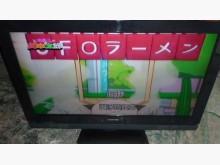 [9成新] 日昇家電~大同37型液晶電視電視無破損有使用痕跡