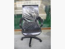 [全新] 宏品~護腰網布電腦椅電腦桌/椅全新