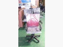 [全新] C636-2*全新透氣網狀辦公椅電腦桌/椅全新
