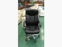 [全新] 宏品~L608時代全新真皮辦公椅電腦桌/椅全新