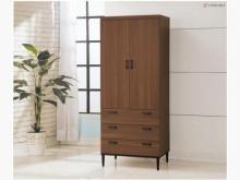 [全新] 佩洛塔淺胡桃色2.7尺衣櫃衣櫃/衣櫥全新
