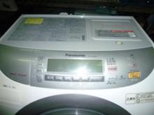[8成新] 國際日本製洗脫烘9公斤兩年保固洗衣機有輕微破損
