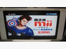 [9成新] 32吋液晶彩電 視聽一流電視無破損有使用痕跡