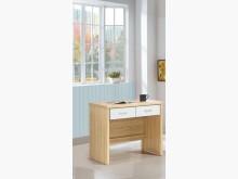 [全新] 原切橡木白3尺書桌 特價3800書桌/椅全新