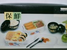 雙保鮮盒便當盒全套餐具組 S餐具組合全新
