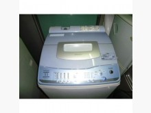[8成新] 三菱高速風乾10公斤日製洗衣機洗衣機有輕微破損