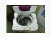[8成新] 東芝牌7公斤全自動洗衣機超漂亮洗衣機有輕微破損