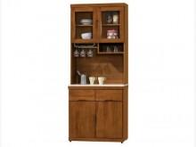 [全新] 凱西柚木2.7尺石面餐櫃收納櫃全新