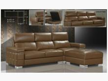 [全新] 德里克功能型沙發~~現場有展示L型沙發全新
