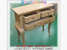 樂居二手*TK0002 全新柚木其它桌椅全新