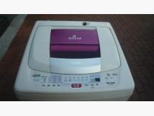 [9成新] 黃阿成~東芝9.5公斤單槽洗衣機洗衣機無破損有使用痕跡