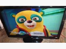 [9成新] 黃阿成~LG42型液晶電視電視無破損有使用痕跡