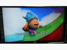 [9成新] 黃阿成~SONY46型液晶電視電視無破損有使用痕跡