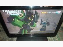 [9成新] 日昇~禾聯37型液晶電視電視無破損有使用痕跡