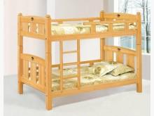 [全新] 貝比3.5尺方柱雙層床11800單人床架全新