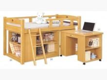 [全新] 貝莎3.8尺檜木色多功能組合床其它家具全新