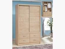[全新] 北原橡木色4尺四抽衣櫃11800衣櫃/衣櫥全新