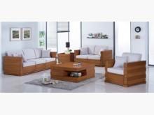 [全新] 羅伊柚木組椅(含茶几)**可拆買木製沙發全新