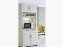 [全新] 菲爾2.7尺雪山白碗盤櫃整組碗盤櫥櫃全新