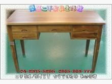 [全新] 樂居二手*TK0005 全新柚木書桌/椅全新