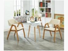 [全新] A315休閒餐桌特價2600餐桌全新
