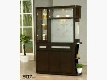 [全新] 圓頂4.2尺胡桃隔間櫃 桃區免運其它櫥櫃全新
