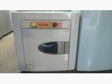惠而普烘乾機7公斤 保固三年乾衣機無破損有使用痕跡