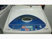 [9成新] 東芝中型風乾洗衣機洗衣機無破損有使用痕跡