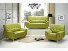 [全新] 凱倫哇沙米色皮沙發全組26800多件沙發組全新