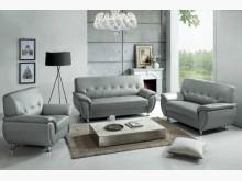 [全新] 凱倫灰色皮沙發全組現價26800多件沙發組全新
