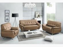 [全新] 凱倫卡其色皮沙發全組$26800多件沙發組全新