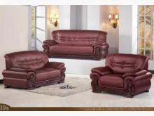 [全新] 819型皮沙發全組特價29900多件沙發組全新