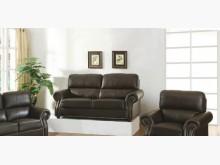 [全新] 1353三人皮沙發拆價15500雙人沙發全新