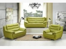 [全新] 1091皮沙發全組特價32600多件沙發組全新