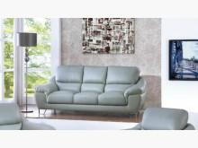 [全新] 蘭斯灰色皮三人沙發拆價18500雙人沙發全新