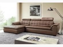 [全新] 丹尼爾咖啡色L型皮沙發49800L型沙發全新