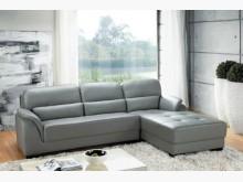 [全新] 布蘭妮銀灰色L型皮沙發23800L型沙發全新
