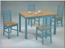 [全新] 奈斯藍實木餐桌**3色可選餐桌全新