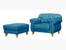 [全新] 夏洛克藍布沙發全組特價45600多件沙發組全新