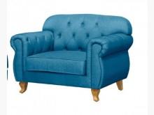 [全新] 夏洛克單人藍布沙發特價8900單人沙發全新